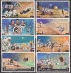 """Аджман 1972 год. Полет """"Аполло-15"""". 8 гашеных марок"""