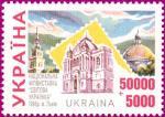 Украина 1995 год. 3-й национальный фестиваль во Львове. 1 марка (UA0047)
