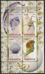 Руанда 2010 год. Морские раковины. 1 малый лист