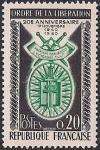 Франция 1960 год. 20 лет первому вручению Ордена Свободы. 1 марка с наклейкой
