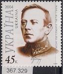 Украина 2004 год. 125 лет со дня рождения Симона Петлюры. 1 марка (367.329)