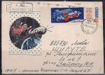 """Конверт. Впервые осуществлен выход человека из корабля """"Восход - 2"""" в космическое пространство, наклеена марка 1965 год, заказное, прошел почту"""