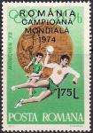 Румыния 1974 год. Победители чемпионата мира по гандболу. 1 марка с надпечаткой