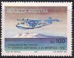 """Аргентина 1985 год. Интернациональная выставка марок в Буэнос Айресе. Летающая лодка """"Каталина"""" (ном. 100). 1 марка из серии"""