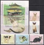 "Куба 1997 год. Филвыставка ""Гонг Конг-97"". Кошки (186.3988). 5 марок + блок"