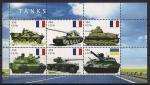 Гвинея-Биссау 2011 год. Модели современных танков. Франция и Украина. 1 малый лист