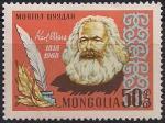 Монголия 1968 год. 150 лет со дня рождения Карла Маркса (ном. 50). 1 марка из серии