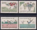 Лихтенштейн 1988 год. Летние Олимпийские игры в Сеуле. 4 марки