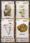 Джибути 2012 год. Минералы и грибы. 4 марки