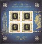 Азербайджан 2015 год. 175 лет первой почтовой марке. Малый лист