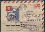 """ХМК, Межпланетная автоматическая станция """"Венера-7"""", 22.03.1971 год, № 71-139, прошел почту"""
