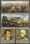 Кот дИвуар 2016 год. Французские полководцы войны 1812 года (1). 4 марки