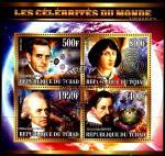 Чад 2015 год. Известные астрономы. Гашеный малый лист