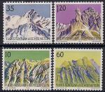 Лихтенштейн 1990 год. Горные пейзажи. 4 марки