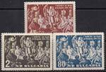 Болгария 1961 год. 70 лет первому конгрессу болгарской социал-демократической партии. Д. Благоев на Бузлудже. 3 марки