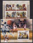 Того 2010 год. Баскетбол. 1 малый лист + блок