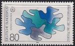 ФРГ 1986 год. Международный год Мира. 1 марка