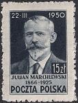 Польша 1950 год. 25 лет со дня смерти коммуниста Ю. Маршлевского. 1 марка с наклейкой