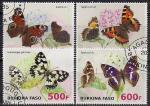 Буркина-Фасо 2015 год. Бабочки. 4 гашеные марки