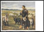 Почтовая карточка. Художник Ц. Сампилов, Пастух, 1941 год