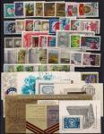 Годовой набор марок 1975 год. Гашёный