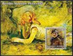 Чад 2002 год. Картины Берты Моризо. 1 блок