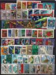 Годовой набор марок 1978 год. Гашёный