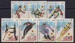 Никарагуа 1984 год. Олимпиада в Сараево. 7 гашёных марок