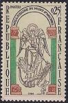 Франция 1966 год. 100 лет монастырю в Мон-Сант-Мишеле. Изображение святого Михаила. 1 марка