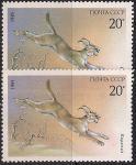 СССР 1985 год. Каракал (ном. 20к). Разновидность - разный цвет