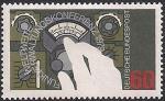 ФРГ 1979 год. Всемирная конференция по управлению радиосвязью. 1 марка