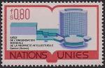 ООН Женева 1977 год. Всемирная организация духовного развития. 1 марка