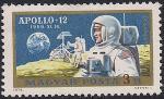 """Венгрия 1970 год. Астронавты на Луне. Межпланетный космический корабль """"Аполло-12"""" (ном 3). 1 марка из серии"""