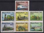 Венгрия 1979 год. История железнодорожного транспорта. 7 гашёных марок