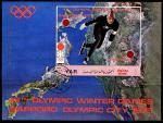 Йемен 1971 год. 11-е зимние Олимпийские игры в Саппоро. Конькобежный спорт. Гашеный блок