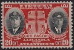 Литва 1934 год. Трансатлантический перелёт С.Дарюса и С.Гиренаса. 1 марка из серии с наклейкой (н-л 20)