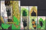 Индонезия 2001 год. Жуки. (138.2140). 5 марок + блок