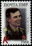 ПМР (Приднестровье) 2019 год. Ю. А. Гагарин. 1 марка