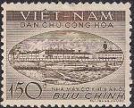 Вьетнам 1958 год. Промышленная выставка в Ханое. 1 марка с наклейкой