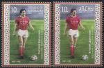 Абхазия 2007 год. Выдающийся советский футболист Виталий Дараселия. 2 марки (Н
