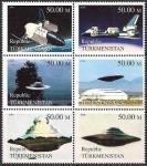 Туркмения 1999 год. Космические корабли (356.2). 6 марок.