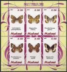 Малави 2011 год. Бабочки (1). Малый лист