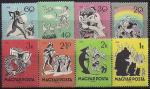 Венгрия 1959 год. Иллюстрации к сказкам. 8 марок с наклейкой