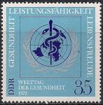 ГДР 1972 год. Международный год здоровья. 1 марка