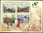 Италия 2010 год. Великие исторические события (146.3370). Блок