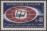 Франция 1966 год. Международный Конгресс по использованию радио и телевидения в целях обучения. 1 марка