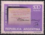 Аргентина 1980 год. День журналиста. 1 марка