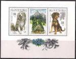 Словакия 2007 год. Собаки (329.553). Блок
