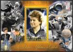 Кот дИвуар 2013 год. В. Терешкова, С. Королев и Ю. Гагарин. Восток-5. Блок
