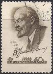CCCР 1959 год. 89 лет со дня рождения В.И. Ленина. 1 гашеная марка